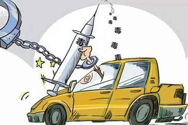 秦皇岛一男司机遇检查企图闯卡 无证毒驾被抓获