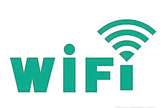 WiFi信号满格却连不上网 原来是它在搞鬼