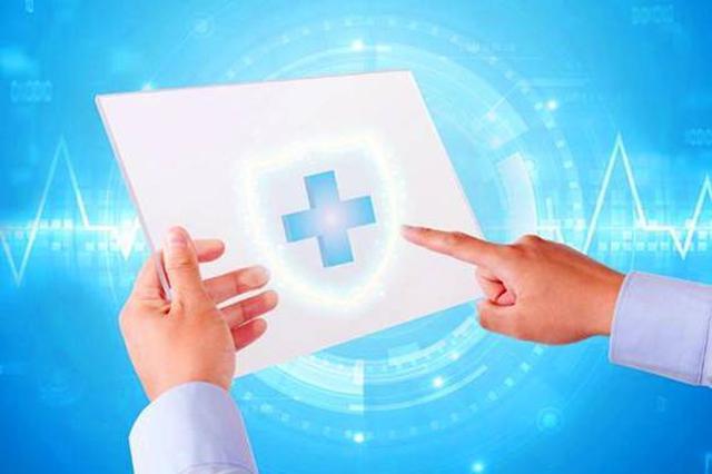 到2020年河北每个设区市至少建1家互联网医院