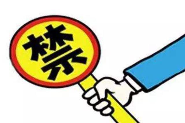 邯郸:严禁民办中小学提前招生 变相收费等