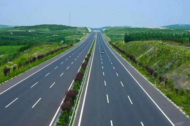 """河北一条新高速获批 通车后将实现""""县县通高速"""""""