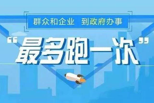 省住建厅:17项行政许可事项 实行无纸化网上申报