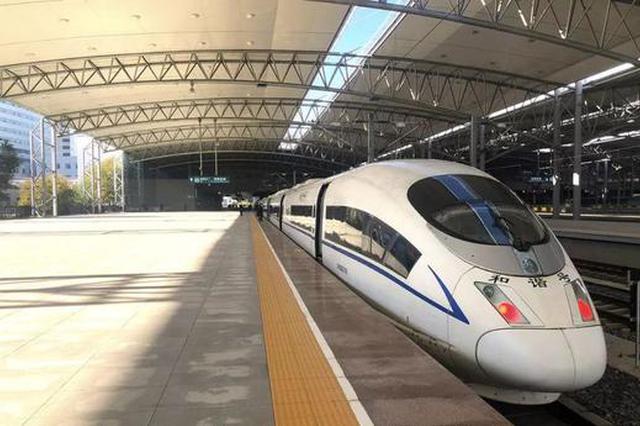 河北将开通一条新高铁线路 一路美景乐翻天