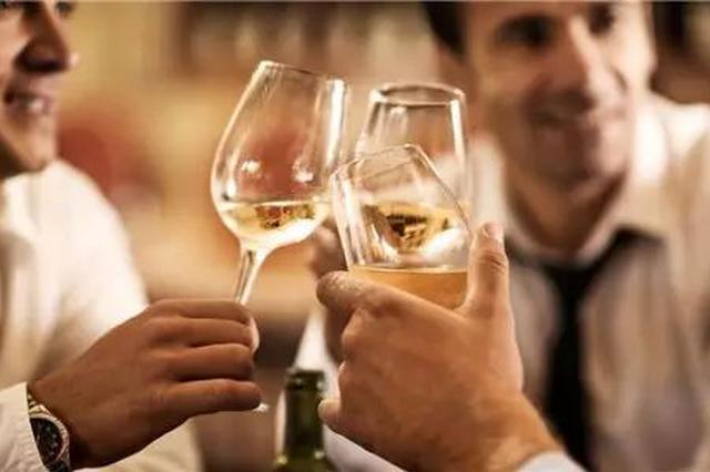 年底应酬总喝酒 服用这些药的朋友可得小心点