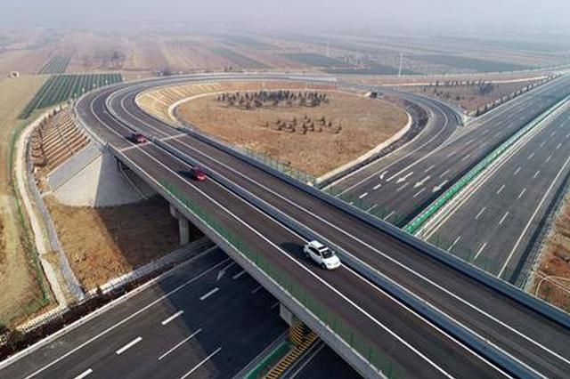 京秦高速津冀界至平安城段高速公路通车