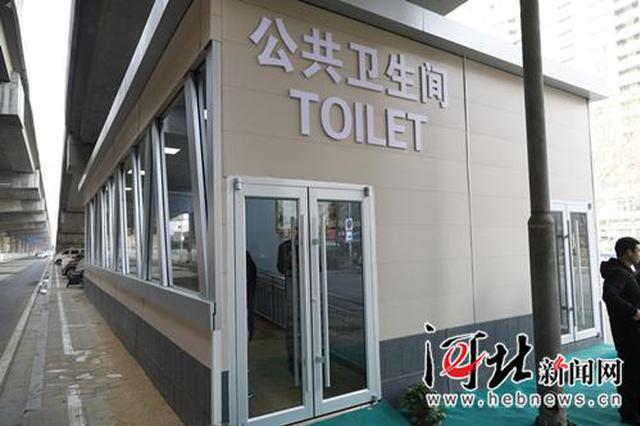 小厕所大革命!今年石家庄改造提升公厕244座(图)
