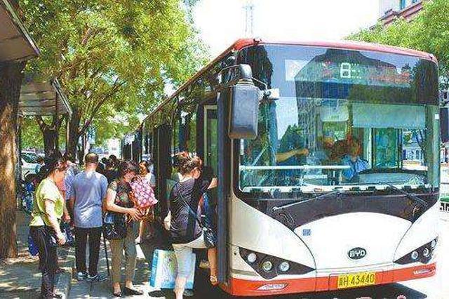 承德空调公交车元旦将正式开通 月票将有所调整