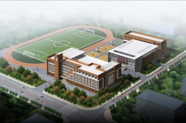 廊坊多所新学校进展来了 看看建在哪里规模如何