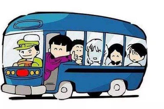 鹿泉开通机场直通车 为旅客出行提供便利