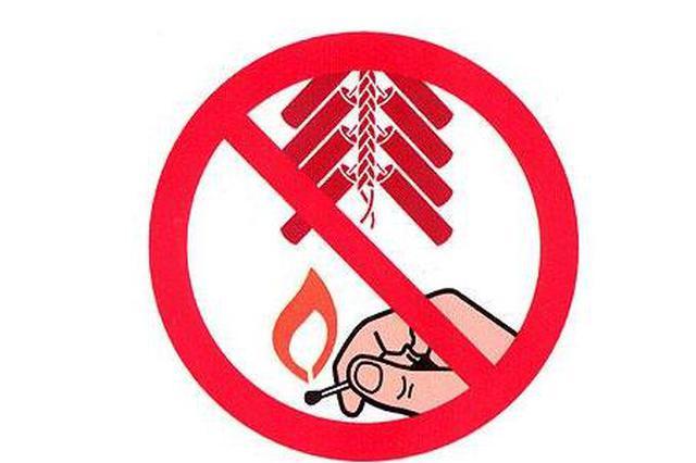 今年年初至3月 沧州烟花爆竹禁燃禁放范围扩大