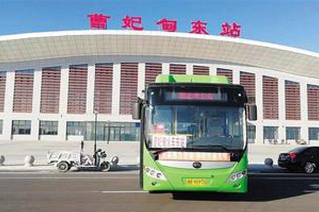 3条唐曹铁路公交专线正式开通 涉及三个站点