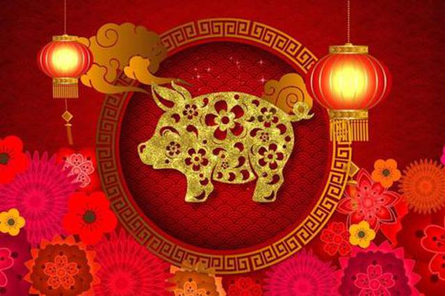即将到来的农历猪年只有354天 鼠年却有384天