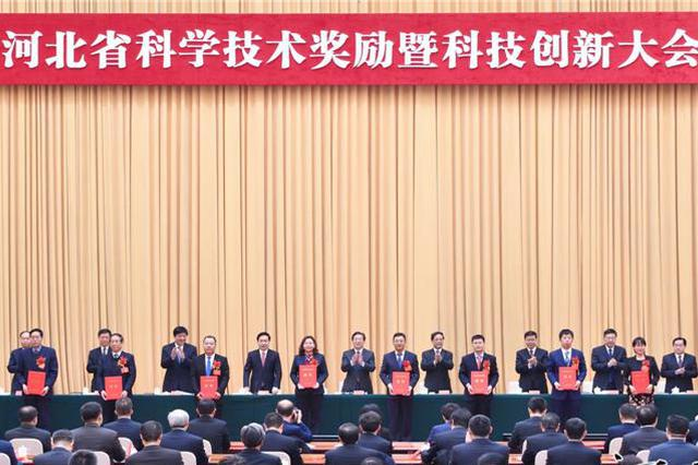266项(人)荣获2018年度河北省科学技术奖
