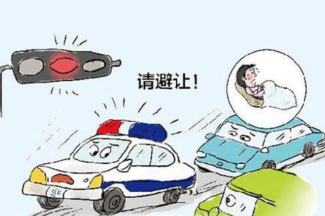 临产孕妇堵在路上 交警一路开车护送到医院