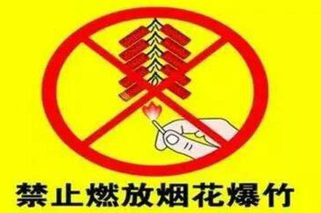 今年春节能放鞭炮吗?河北12市最新通知来了