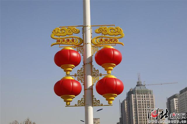 石家庄春节亮化工程拉开序幕 首批761套灯饰亮相