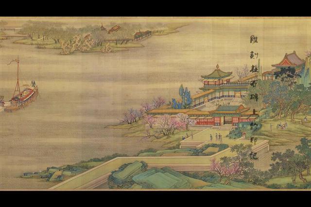 百余件明清书画首次亮相河北 春节前后持续展出
