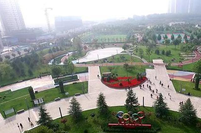 河北省第二批全民健身示范区试点创建启动