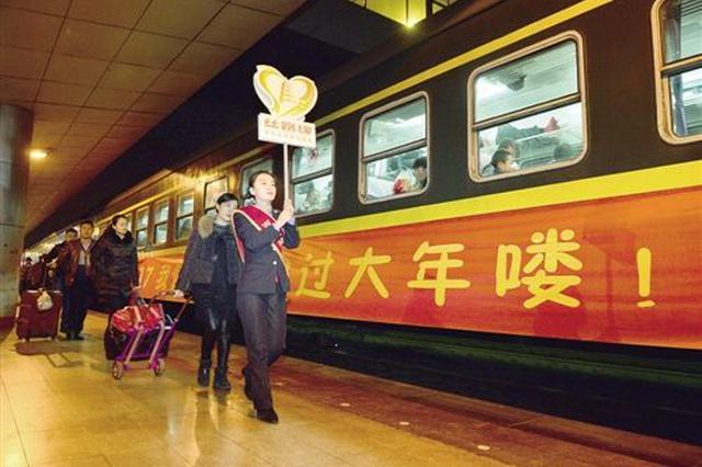 春运期间 铁路部门将加开大批东北方向列车