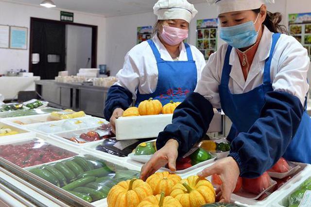 【民生热议】乡村振兴,产业兴旺是重点