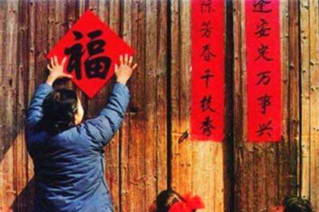 """现在我们如何""""过春节"""" 超九成受访者遵循习俗"""