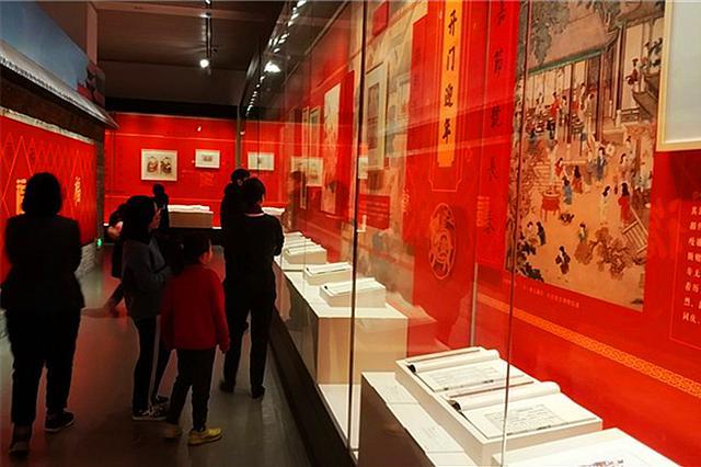 河北省與國家圖書館聯合舉辦武強年畫專題展