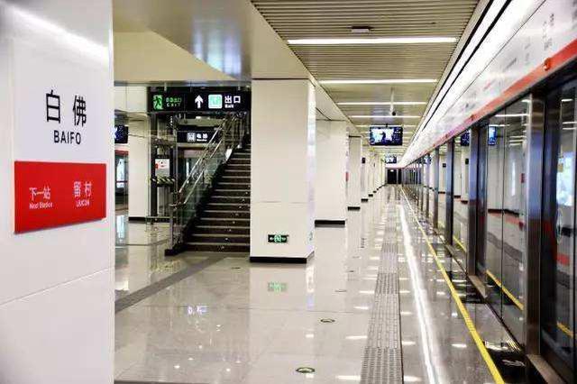 石家庄:1号线二期工程上半年将实现载客运营