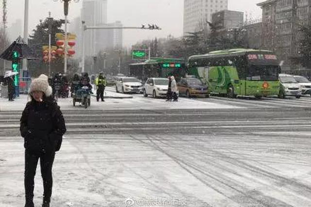 石家庄下雪的照片刷屏 还有一次明显降雪过程