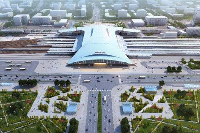 河北2座火车站将更名 7座高铁站正在加紧建设