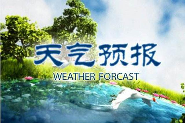 河北全省阴有小雪两市有中雪 明后天气温下降