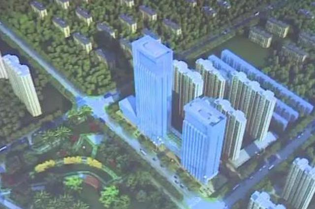 石家庄市儿童医院下月开工 2020年底投入使用