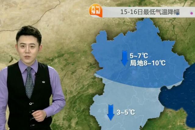 河北发布大雾黄色预警 阵风7级气温最高降10℃