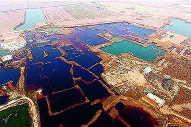 河北四部门共享污染地块信息 严格用地准入管理