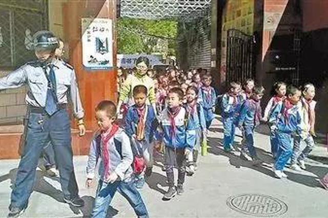 石家庄中小学下周开学 要严防这类人进入校园