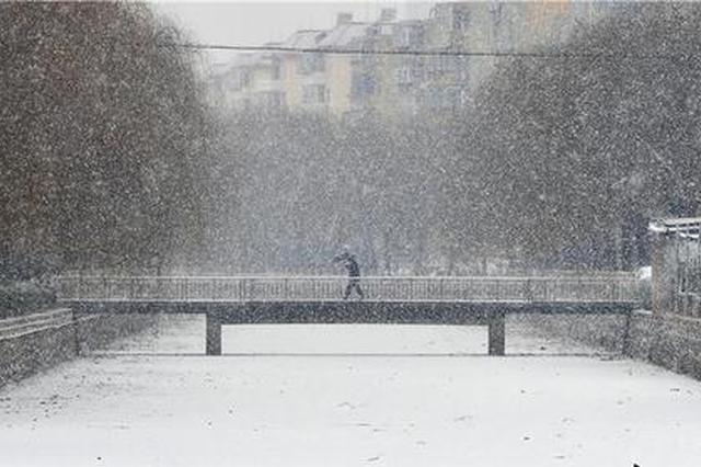 河北迎来入冬以来范围最大的降雪天气(图)