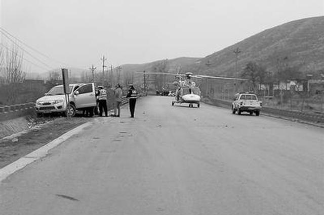 邯郸:直升机参与道路救援第一例 救援受伤驾驶人