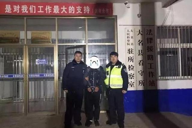 """邯郸一酒驾男子""""花式""""抗法 拼爹不成攻击民警"""