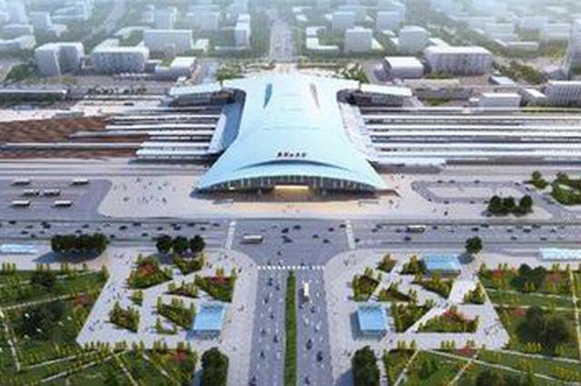 河北2座火车站将更名 7座高铁站建设进展公布
