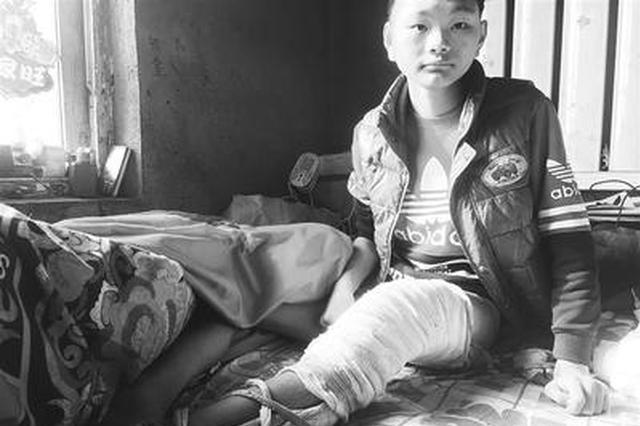 秦皇岛14岁男孩6年骨折11次 为给家庭减负想截肢