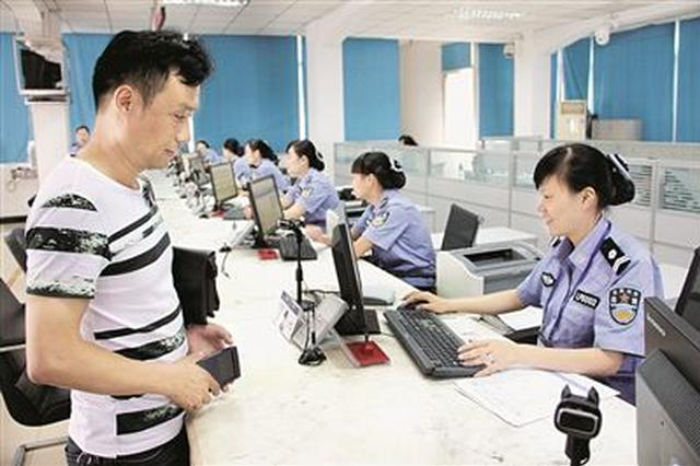 石家庄办理交管业务将减免申请材料 缩短审批时限