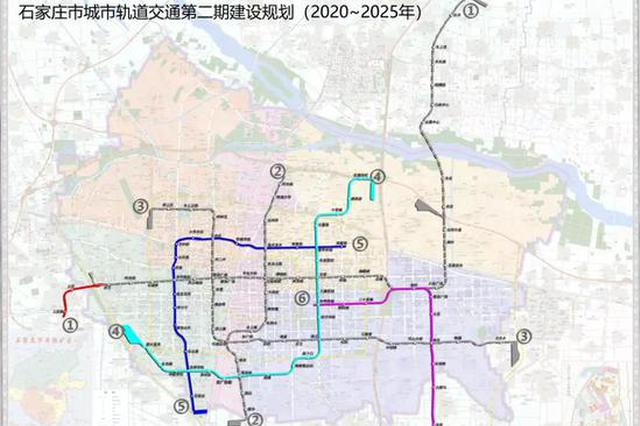石家庄地铁最新规划图来了 新建线路64公里