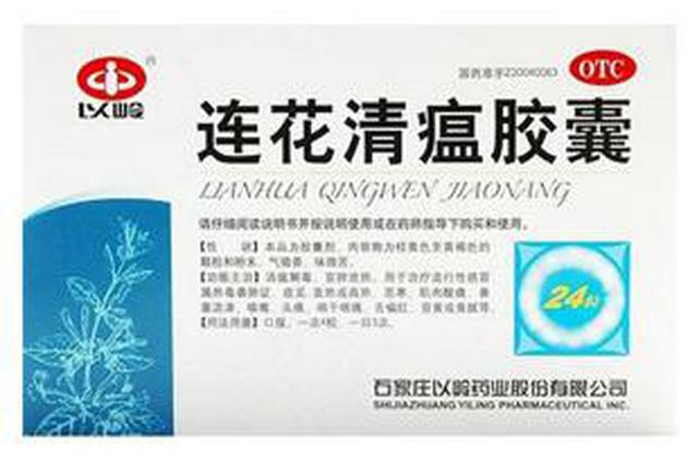 北方大部将迎降雪 气温骤降易患流感或感冒