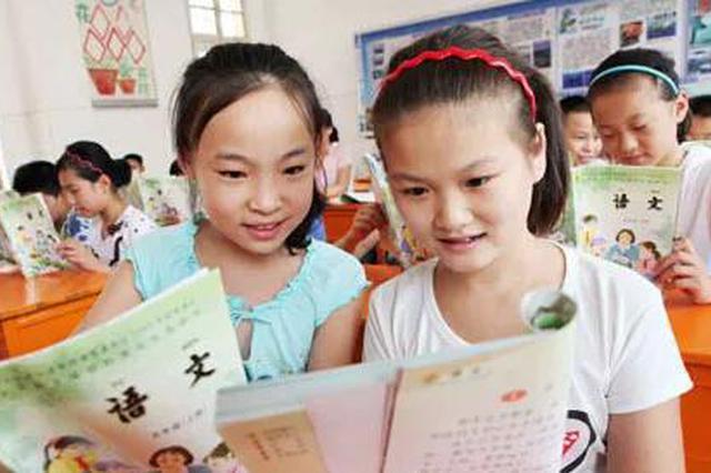 石家庄将新建改扩建71所中小学 全名单公布