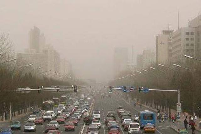 河北迎今年首次持续时间较长污染天气过程