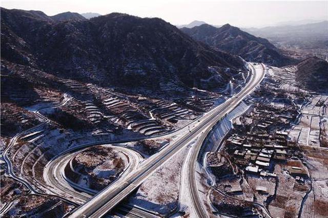 """河北将构建太行山区""""一轴三区三带""""空间发展格局"""