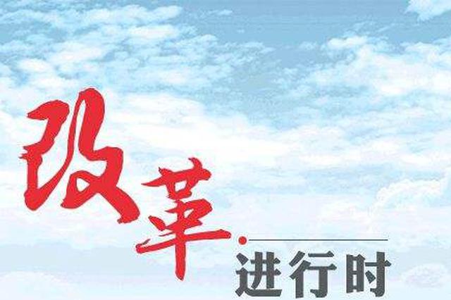 """河北省小型农田水利设施""""活""""起来"""