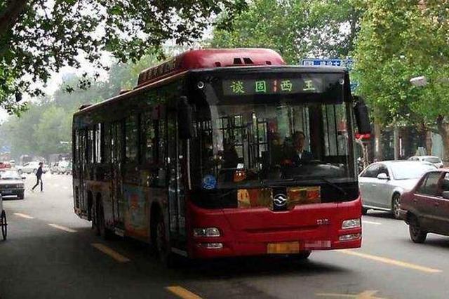 石家庄公交车票价政策到期 按原价执行延期3年