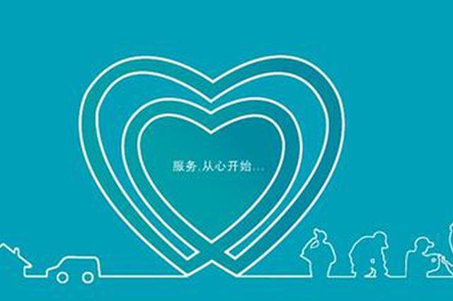 唐山市自来水公司主动保障节日市区供水