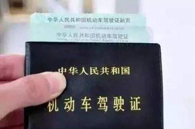 秦皇岛市一男子持假证驾驶假牌车上路被拘