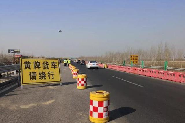2月21日起黄石高速通行方式有变 限速限高标准公布